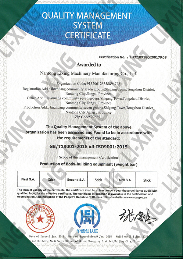 Quality Management System Certification - English